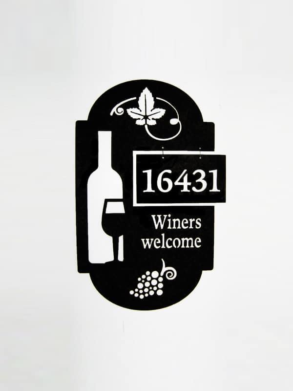 Winers Welcome Personalized Metal Sign with Address or Name